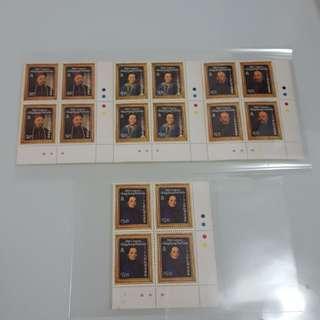 十九世紀香港畫像郵票(四方連角位帶色邊)
