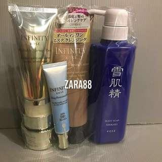 KOSE 無限肌緻五件組合(護髮、沐浴、敷面膜、隔離精華乳、修護霜)