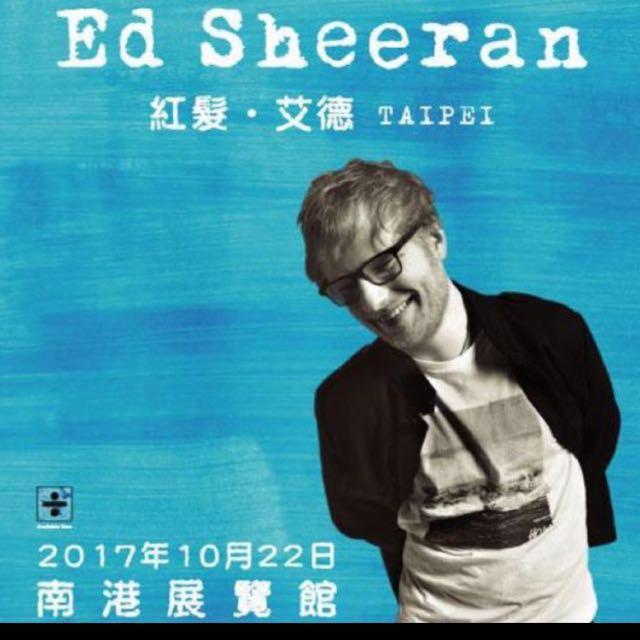 Ed Sheeran 紅髮艾德演唱會門票 原價售
