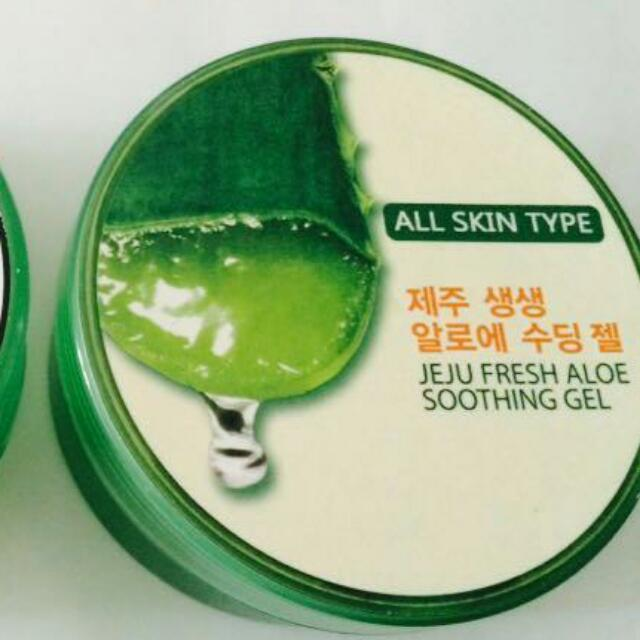 Jeju Aloe Vera Soothing Gel - BEAUTY K