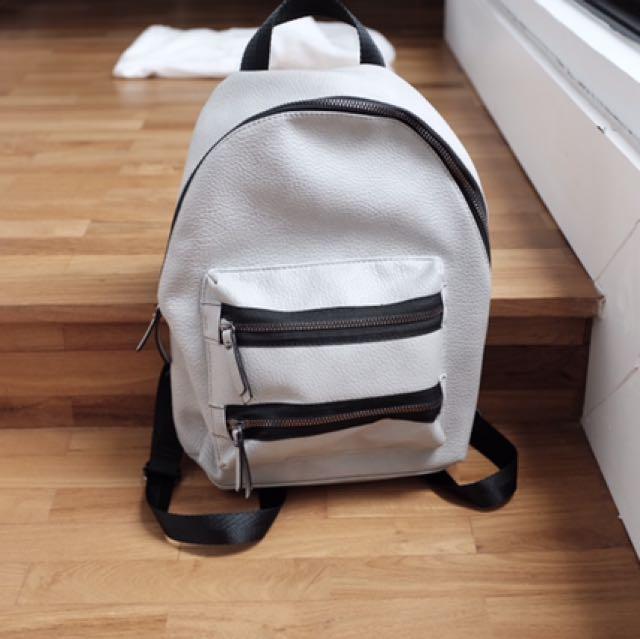 Primark Grey Backpack