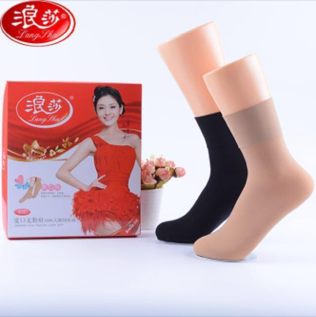 Short Stockings Sock