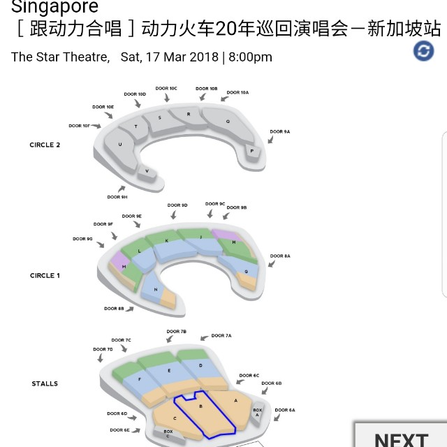 [WTB] Power Station Concert 2 Tickets (Good Seat)