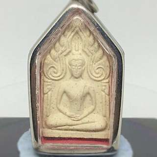 Khun Paen. LP Nuam. Wat Potisicharon. 2558. $40