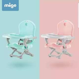 全新Mige嬰兒摺合餐椅