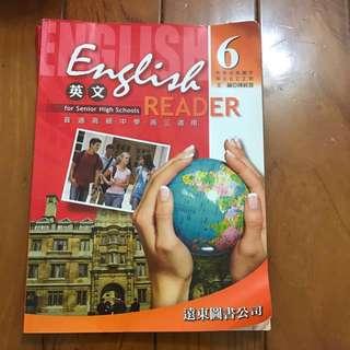 💗1折‼️ 高中英文課本 6 遠東 省書本錢🙌#教科書出清