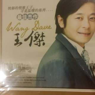 王杰brand new sealed Wang Jie Dave cd