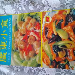 Cantonese cooking book
