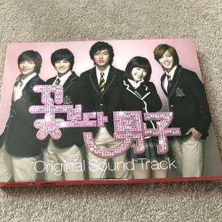 Boys Over Flowers sound track
