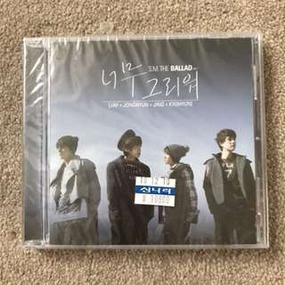 S.M. The Ballad Vol.1