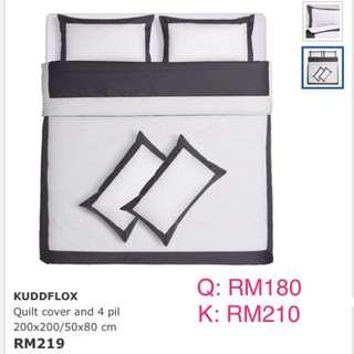 IKEA KUDDFLOX Quilt Cover