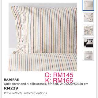 IKEA RAJGRAS Quilt Cover
