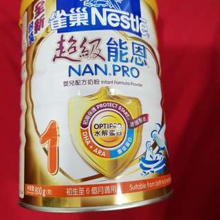 Brand New Nestle Nan Stage 1 bought from Hong Kong