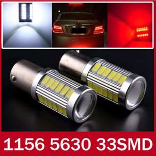 33SMD LED Car auto brake lights lamp tail light stop bulbs 12V 5W BAY15D Super Bright