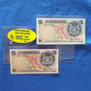 $1.00 ORCHID SERIES   GOH KENG SWEE   UNCIRCULATED