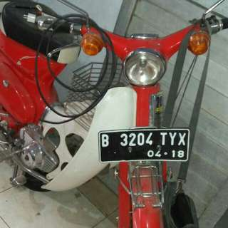 Honda cup 70