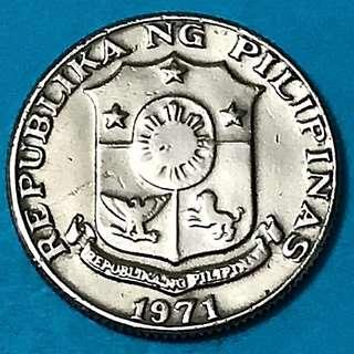1971 Pilipinas Coin 25 Sentimos / Philippines Coin