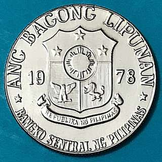 1978 Pilipinas Coin 1 Piso / Philippines Coin
