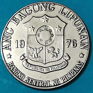 1976 Pilipinas Coin 1 Piso / Philippines Coin