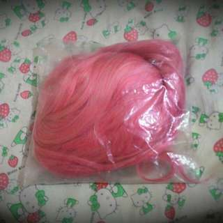 REPRICED FROM 800 - Lucaille pink wig