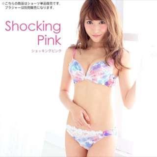 🇯🇵日本購入 aimer feel 集中絢染 優雅藍紫內衣