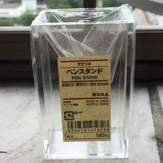 New Muji Acrylic Pen/Brush Container Holder Cup
