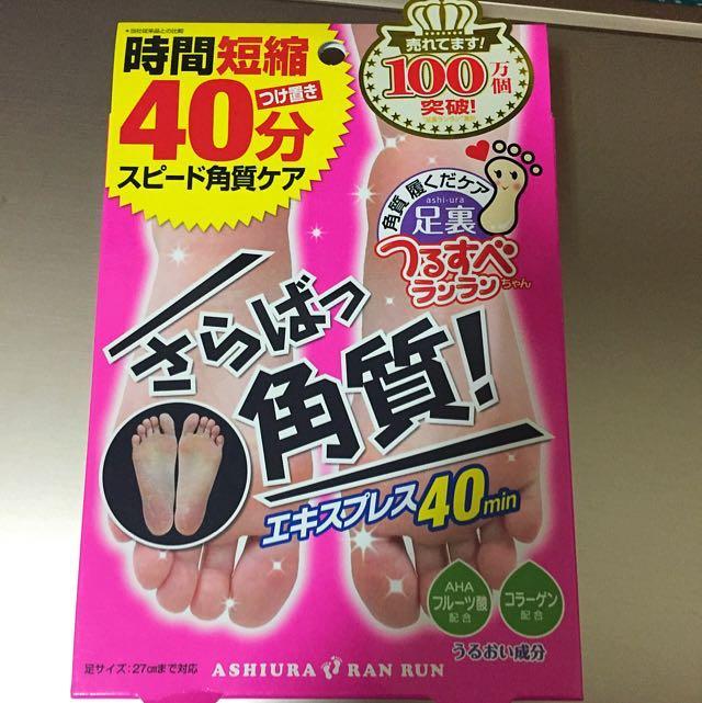 特價又免運✨日本製40分鐘去角質足膜#交換最划算