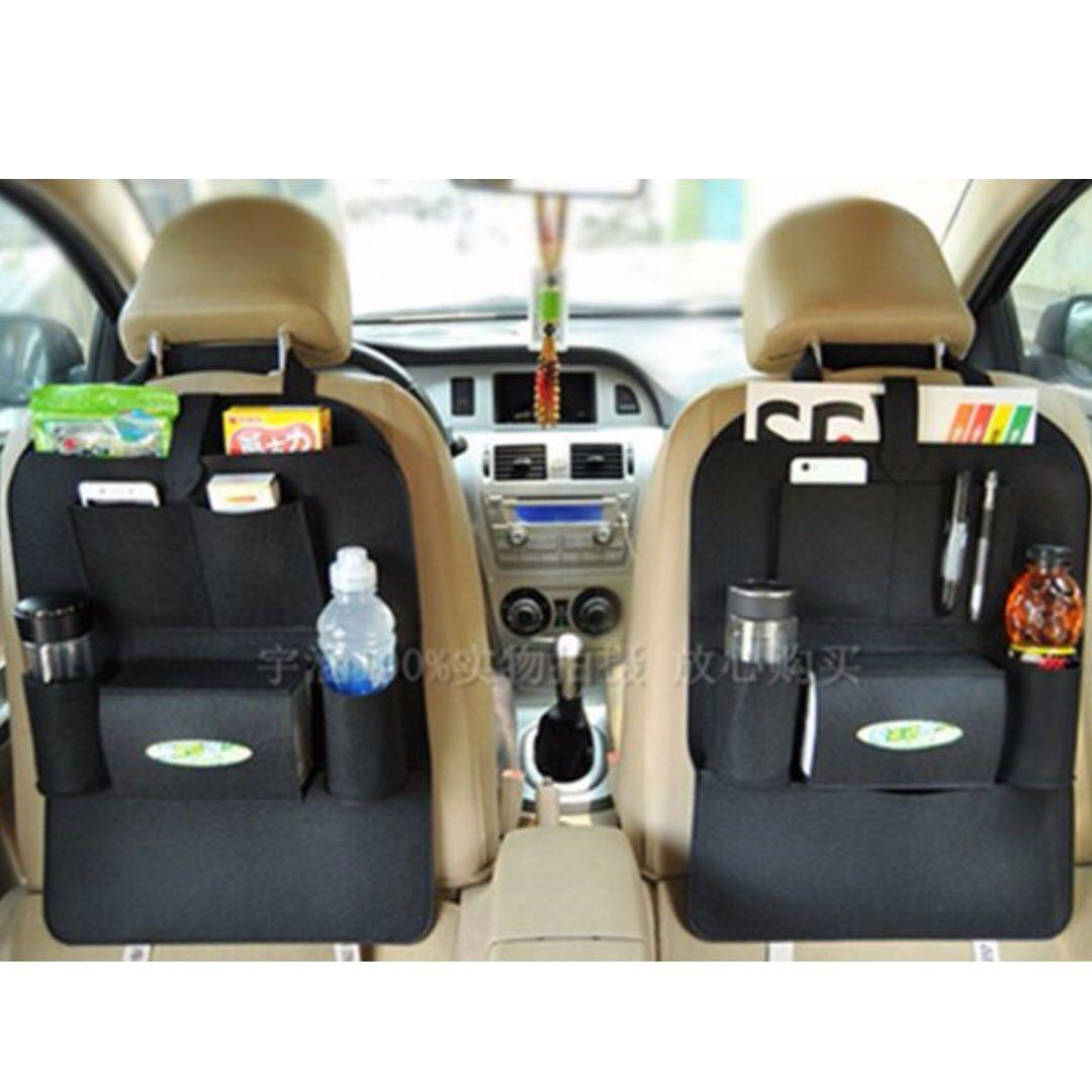 Car Back Seat Organizer Type 2