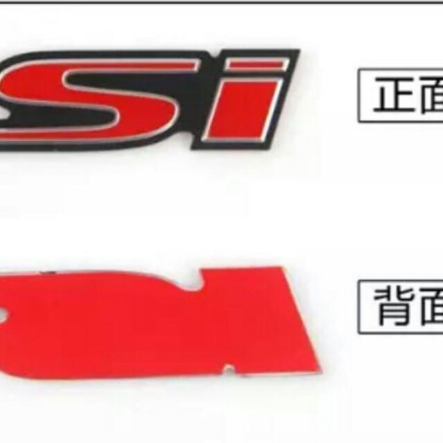 honda civic si logo car accessories on carousell rh sg carousell com honda civic si logo 2010 Honda Civic Si Emblem