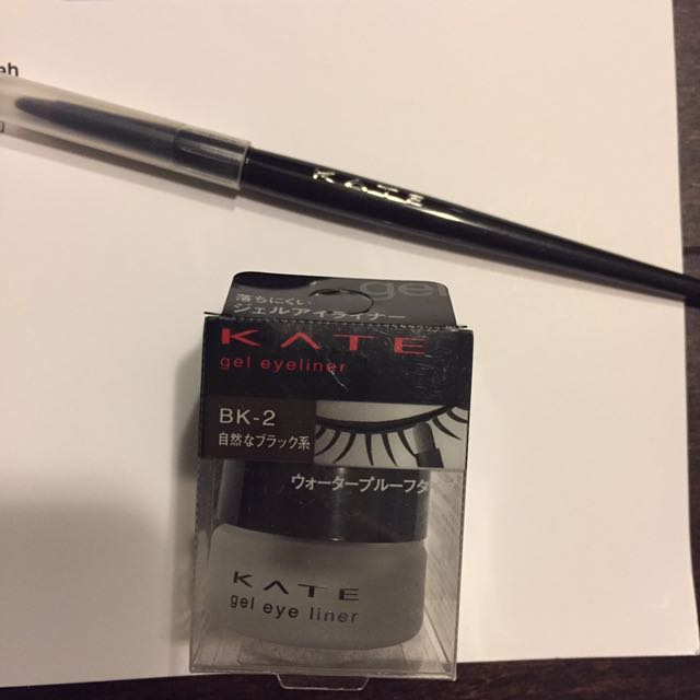KATE gel eyeliner dark brown BK-2
