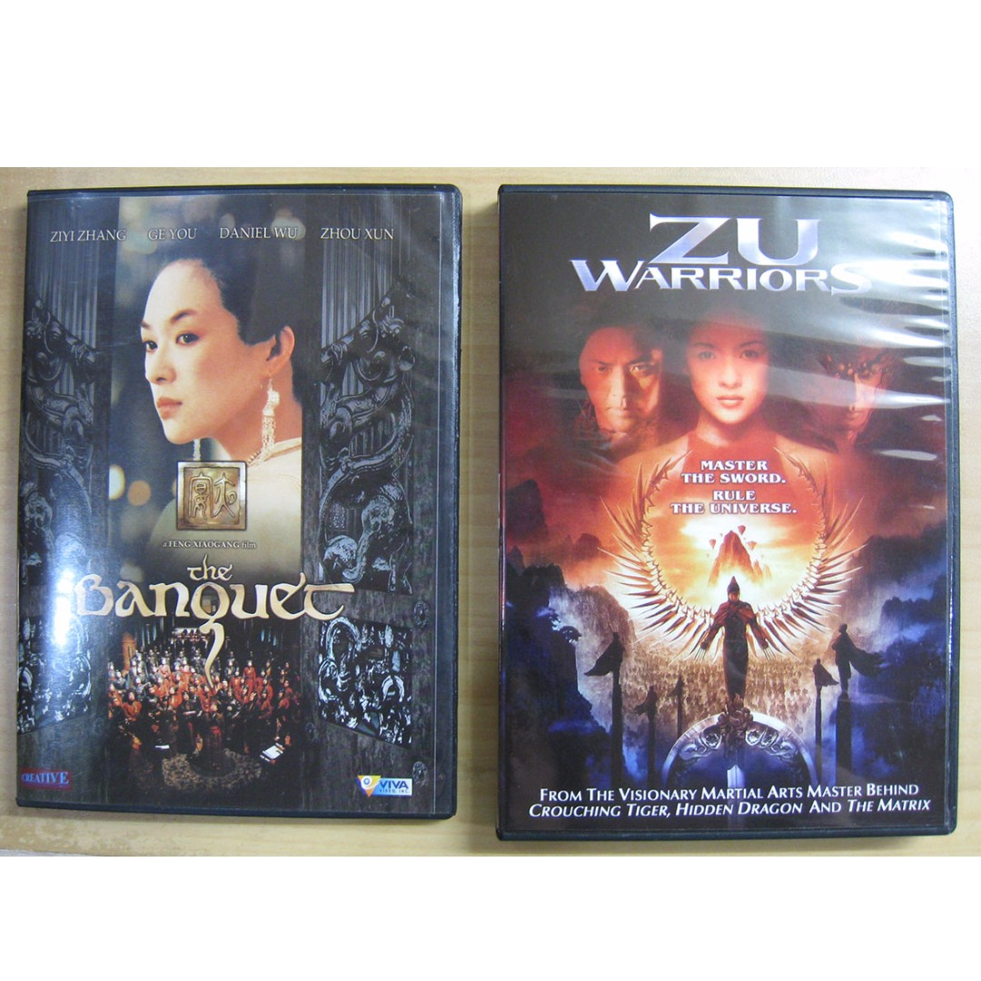 Original DVDs Only P100 - POTC, Zu Warriors, and more