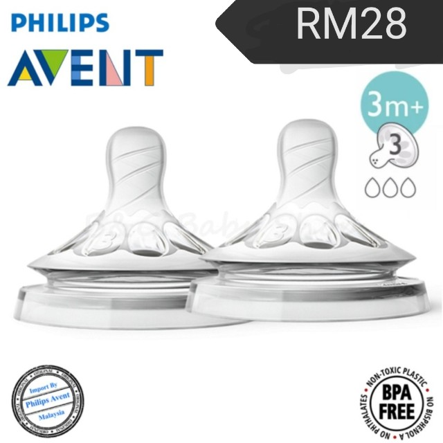 Philips Avent natural nipple (3month)