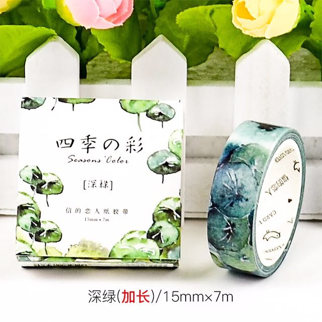 [READY STOCK] Floral Washi Tape