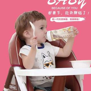 Baby chair import