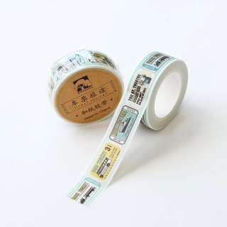 [READY STOCK] Bus Ticket Washi / Masking Tape