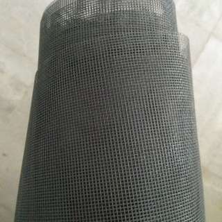 Mosquito Fibre net mesh. 4' x 26' feet (1.2m x 8m). Child/baby safe. Was RM90