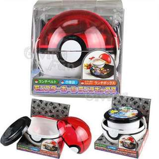 Pokeball Bento Lunch Box