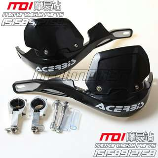 High quality Acerbis very hard plastic bigger hand guard