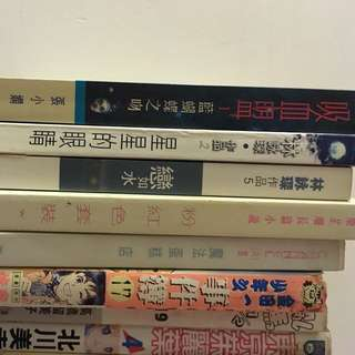 張小嫻 林詠琛 卓韻芝 二手小說漫畫