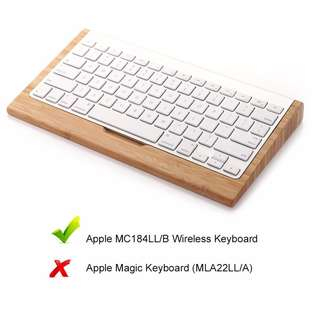 Keyboard Holder