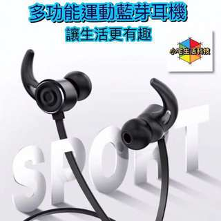 新發售!100%New! JOYROOM 多功能運動藍芽耳機 JR-D4 Wireless Earphones Bluetooth 4.2 Sweatproof Sports Headphones Stereo Earbuds Iphone 8 小米 Samsung Lg 華為