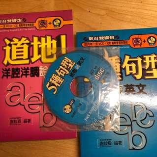 🚚 輕鬆😉學英文