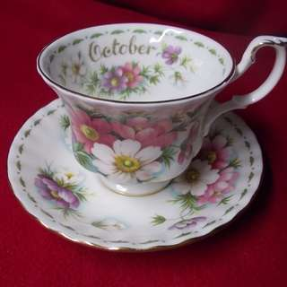 Vintage Royal Albert England Fine Bone China Tea CUp