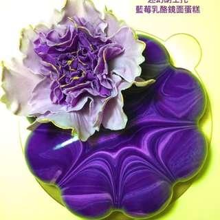 藍莓乳酪鏡面蛋糕