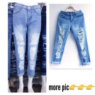 Tattered Boyfriend Jeans