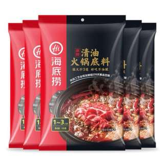 (New Packaging)Hai Di Lao Steamboat/Hotpot soup base (海底捞火锅底料)