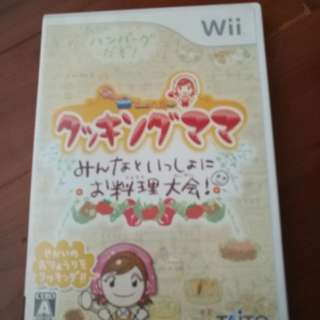 Wii game cooking mama (jap version)