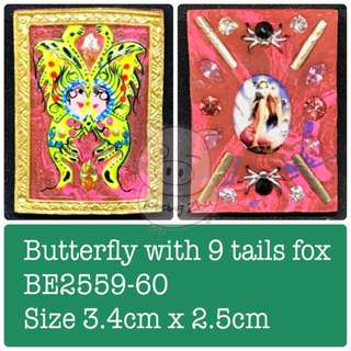 Butterfly With 9 Tails Fox Amulet
