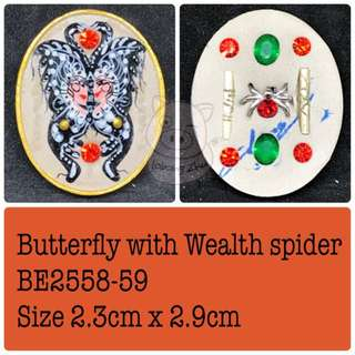 Butterfly With wealth spider amulet