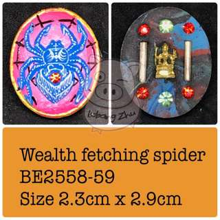 Wealth Fetching spider amulet
